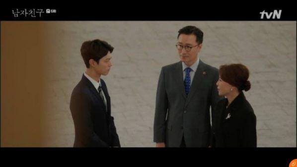 """""""Encounter"""" tập 6: Song Hye Kyo công khai yêu Bo Gum trước báo chí 12"""