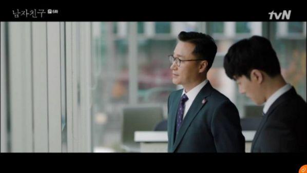 """""""Encounter"""" tập 6: Song Hye Kyo công khai yêu Bo Gum trước báo chí 14"""