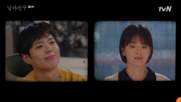 """""""Encounter"""" tập 6: Song Hye Kyo công khai yêu Bo Gum trước báo chí 4"""