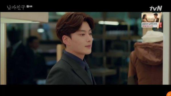 """""""Encounter"""" tập 6: Song Hye Kyo công khai yêu Bo Gum trước báo chí 7"""