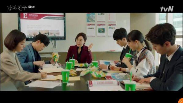 """""""Encounter"""" tập 6: Song Hye Kyo công khai yêu Bo Gum trước báo chí 8"""