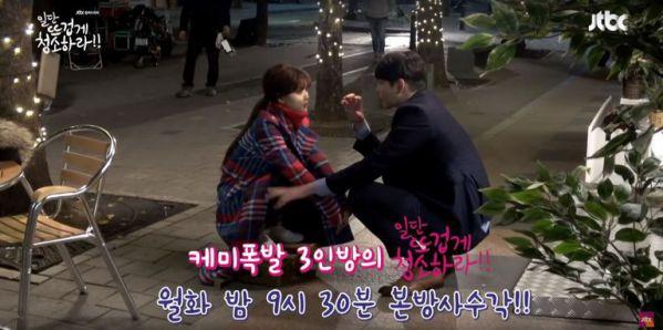 """Hậu trường phim """"Cô Tiên Dọn Dẹp"""": Cặp đôi chính lầy, cute và đáng yêu 5"""