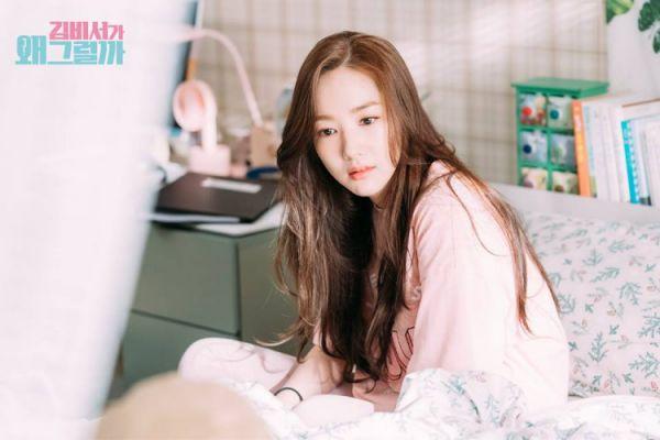 """""""Her Private Life"""": Phim hài lãng mạn mà Park Min Young đang cân nhắc 1"""