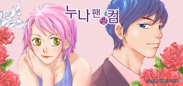"""""""Her Private Life"""": Phim hài lãng mạn mà Park Min Young đang cân nhắc 4"""