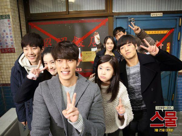"""Jung So Min nên duyên cùng Junho (2PM) trong """"Gibang Bachelor""""? 3"""