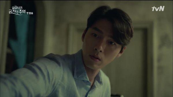 """""""Ký Ức Alhambra"""" tập 1: Hyun Bin bị Park Shin Hye cho ăn hành tơi tả 12"""
