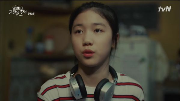 """""""Ký Ức Alhambra"""" tập 1: Hyun Bin bị Park Shin Hye cho ăn hành tơi tả 16"""