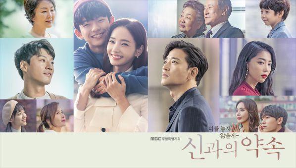 """Lời Hứa Với Các Vị Thần: Bộ phim Hàn hay dành cho khán giả """"khó tính"""" 1"""