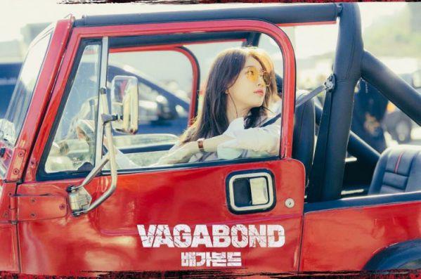 """Những hình ảnh xinh đẹp đầu tiên của Suzy trong phim """"Vagabond"""" 3"""
