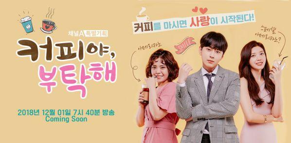 """Phim """"Coffee, Do Me a Favor"""" của Yong Jun Hyung lên sóng ngày 1/12 2"""