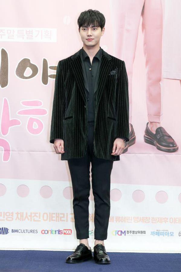 """Phim """"Coffee, Do Me a Favor"""" của Yong Jun Hyung lên sóng ngày 1/12 5"""