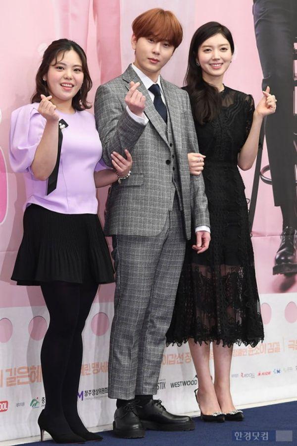 """Phim """"Coffee, Do Me a Favor"""" của Yong Jun Hyung lên sóng ngày 1/12 7"""