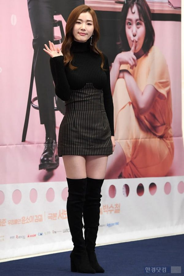 """Phim """"Coffee, Do Me a Favor"""" của Yong Jun Hyung lên sóng ngày 1/12 8"""