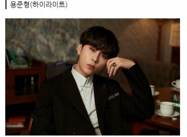 """Phim """"Coffee, Do Me a Favor"""" của Yong Jun Hyung lên sóng ngày 1/12 9"""