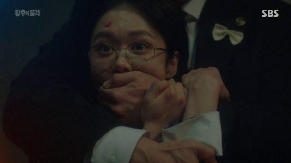 Rating phim Hàn tối 19/12: Encounter tăng nhưng The Last Empress giảm 3
