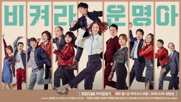 Rating phim Hàn tối 19/12: Encounter tăng nhưng The Last Empress giảm 5