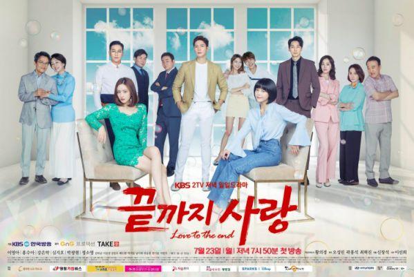 Rating phim Hàn tối 19/12: Encounter tăng nhưng The Last Empress giảm 6