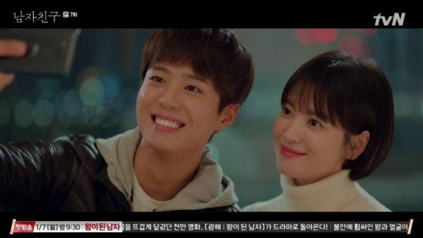 Rating phim Hàn tối 19/12: Encounter tăng nhưng The Last Empress giảm 7