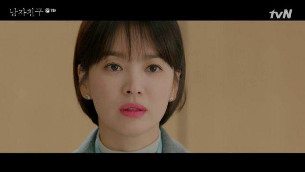 Rating phim Hàn tối 19/12: Encounter tăng nhưng The Last Empress giảm 8