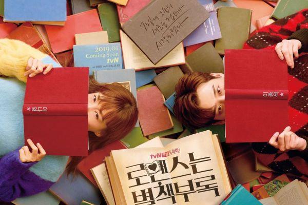 """""""Romance Supplement"""" tung poster đầu tiên của Lee Jong Suk và Lee Na Young 9"""