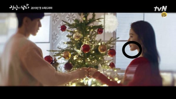 """""""Touch Your Heart"""" nhá hàng Teaser đầu tiên của Lee Dong Wook, Yoo In Na 4"""