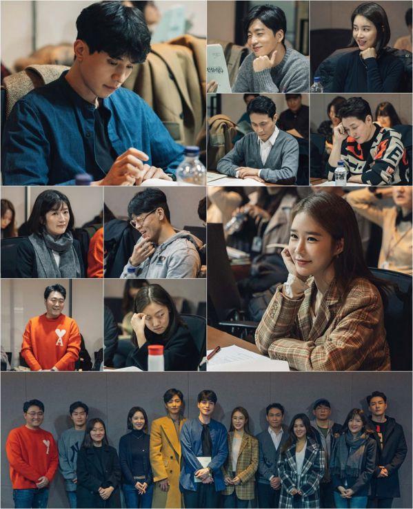 """""""Touch Your Heart"""" nhá hàng Teaser đầu tiên của Lee Dong Wook, Yoo In Na 5"""