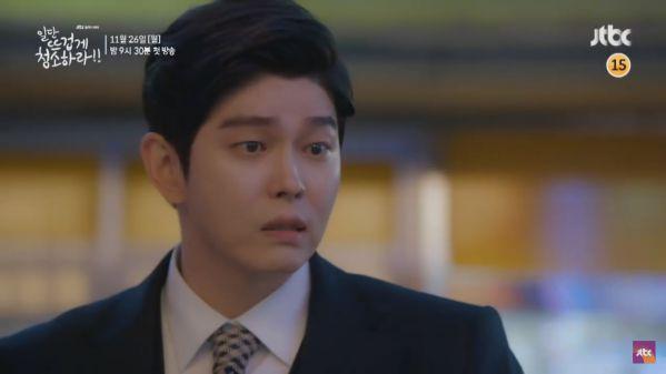 """Về """"Yoon Kyun Sang"""": Chàng nam chính đáng yêu của """"Cô Tiên Dọn Dẹp"""" 19"""