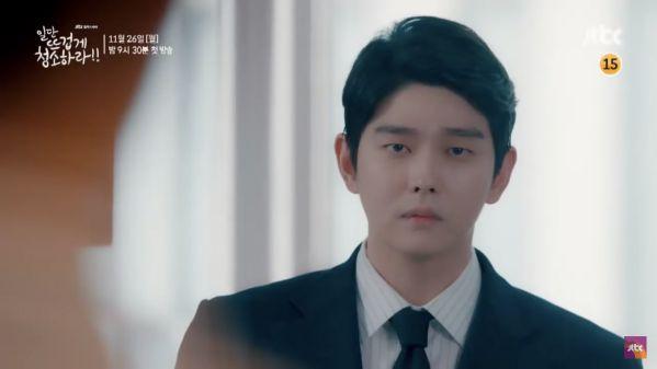 """Về """"Yoon Kyun Sang"""": Chàng nam chính đáng yêu của """"Cô Tiên Dọn Dẹp"""" 20"""