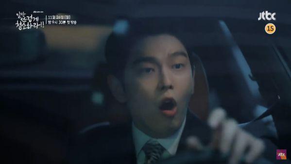 """Về """"Yoon Kyun Sang"""": Chàng nam chính đáng yêu của """"Cô Tiên Dọn Dẹp"""" 22"""