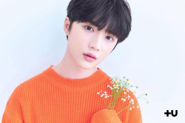 Beomgyu: Thành viên thứ 5 (Visual) của nhóm nhạc TXT vừa ra mắt 2
