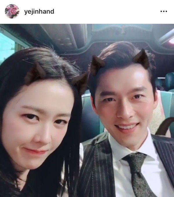 Công ty quản lý của Hyun Bin và Son Ye Jin lên tiếng về tin đồn hẹn hò 3