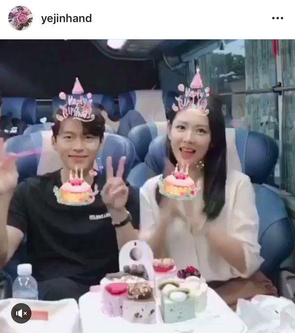 Công ty quản lý của Hyun Bin và Son Ye Jin lên tiếng về tin đồn hẹn hò 4