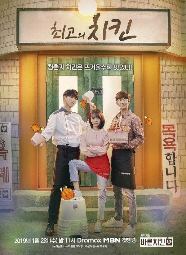 Danh sách 34 phim bộ Hàn Quốc mới, hot sắp ra mắt nửa đầu 2019 1
