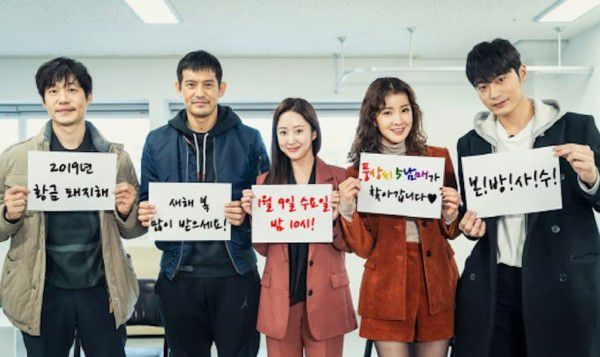 Danh sách 34 phim bộ Hàn Quốc mới, hot sắp ra mắt nửa đầu 2019 4