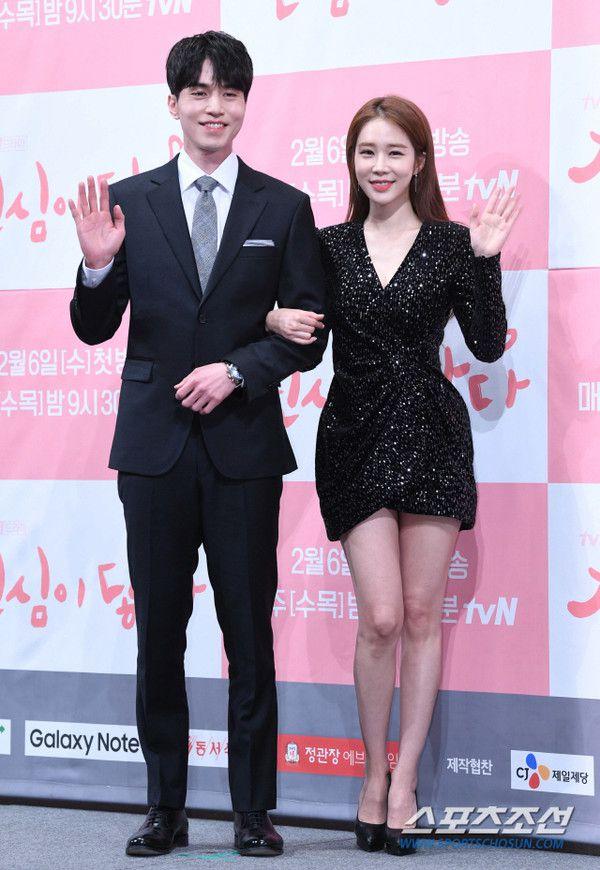 Họp báo ra mắt 'Touch Your Heart': Yoo In Na và Lee Dong Wook đẹp đôi quá! 17