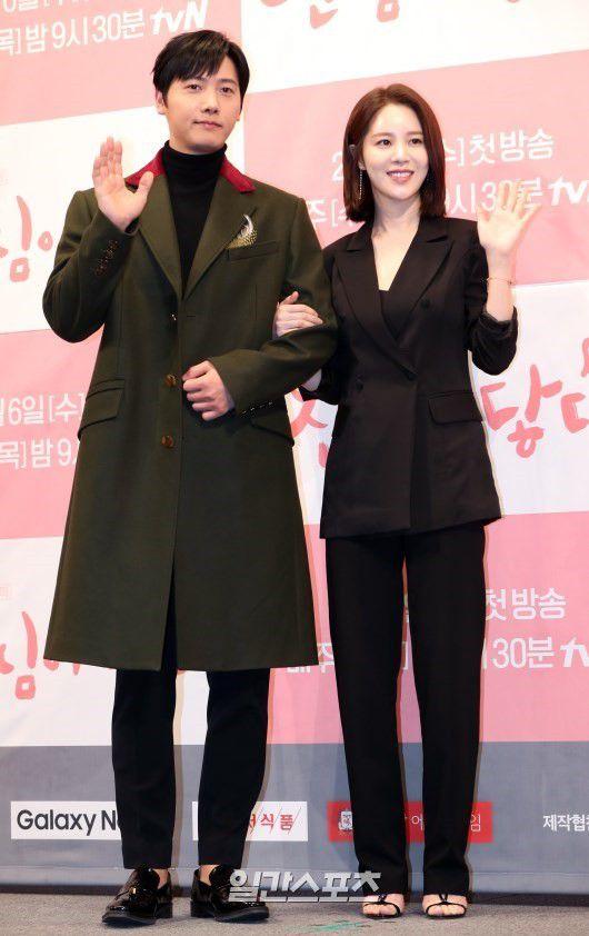 Họp báo ra mắt 'Touch Your Heart': Yoo In Na và Lee Dong Wook đẹp đôi quá! 18