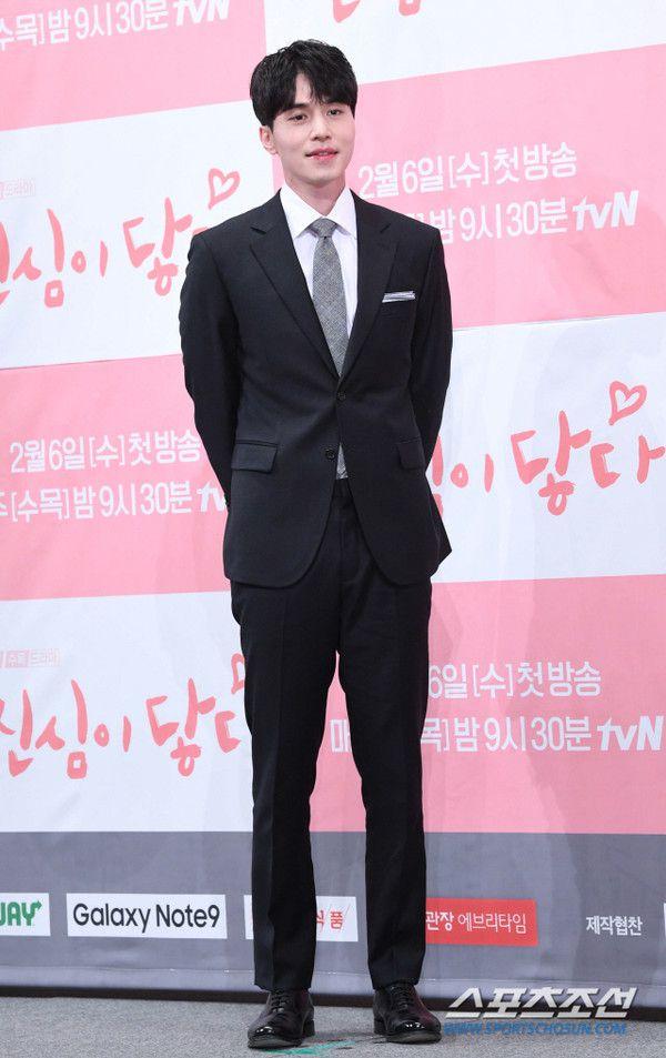 Họp báo ra mắt 'Touch Your Heart': Yoo In Na và Lee Dong Wook đẹp đôi quá! 2