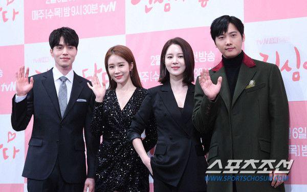 Họp báo ra mắt 'Touch Your Heart': Yoo In Na và Lee Dong Wook đẹp đôi quá! 20