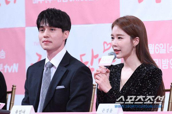 Họp báo ra mắt 'Touch Your Heart': Yoo In Na và Lee Dong Wook đẹp đôi quá! 23