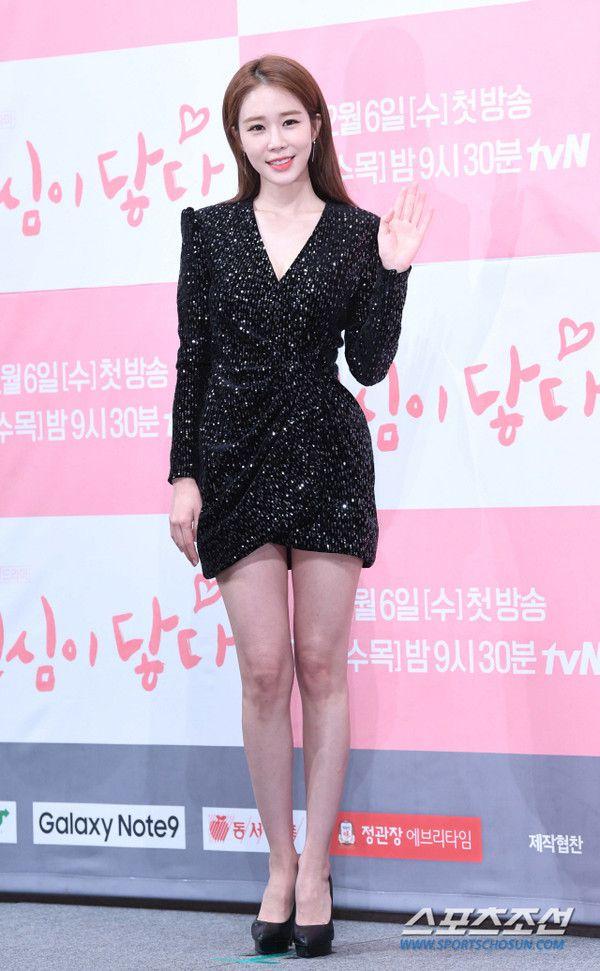 Họp báo ra mắt 'Touch Your Heart': Yoo In Na và Lee Dong Wook đẹp đôi quá! 4