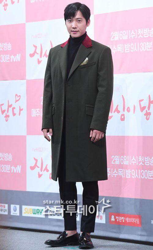 Họp báo ra mắt 'Touch Your Heart': Yoo In Na và Lee Dong Wook đẹp đôi quá! 6