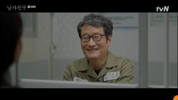 """Kết phim """"Encounter/Gặp Gỡ"""": Tình yêu hạnh phúc, ngọt ngào và bình dị! 4"""