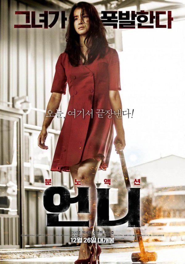 List phim lẻ Hàn Quốc chiếu rạp tháng 1/2019 hứa hẹn sẽ bùng nổ 1