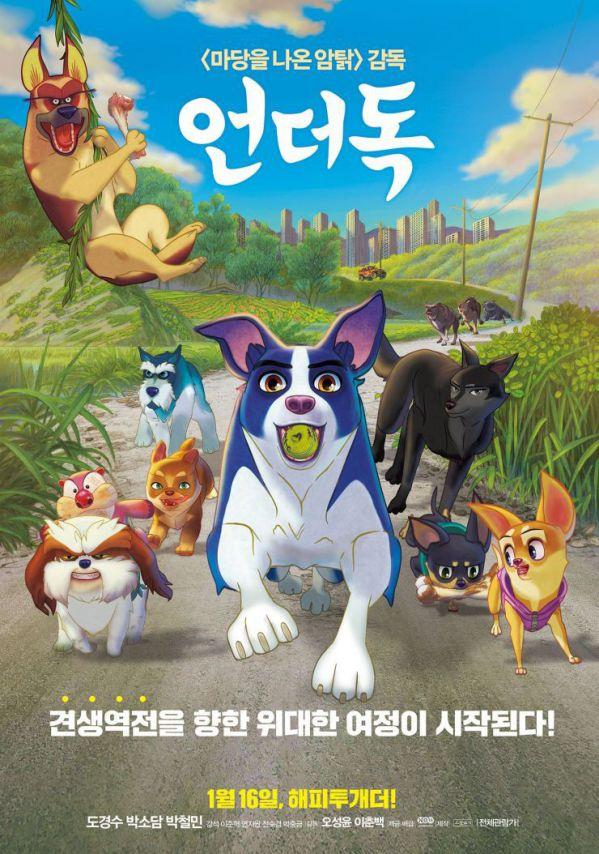 List phim lẻ Hàn Quốc chiếu rạp tháng 1/2019 hứa hẹn sẽ bùng nổ 15