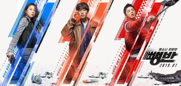 List phim lẻ Hàn Quốc chiếu rạp tháng 1/2019 hứa hẹn sẽ bùng nổ 21