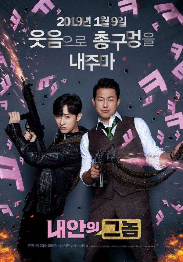 List phim lẻ Hàn Quốc chiếu rạp tháng 1/2019 hứa hẹn sẽ bùng nổ 6