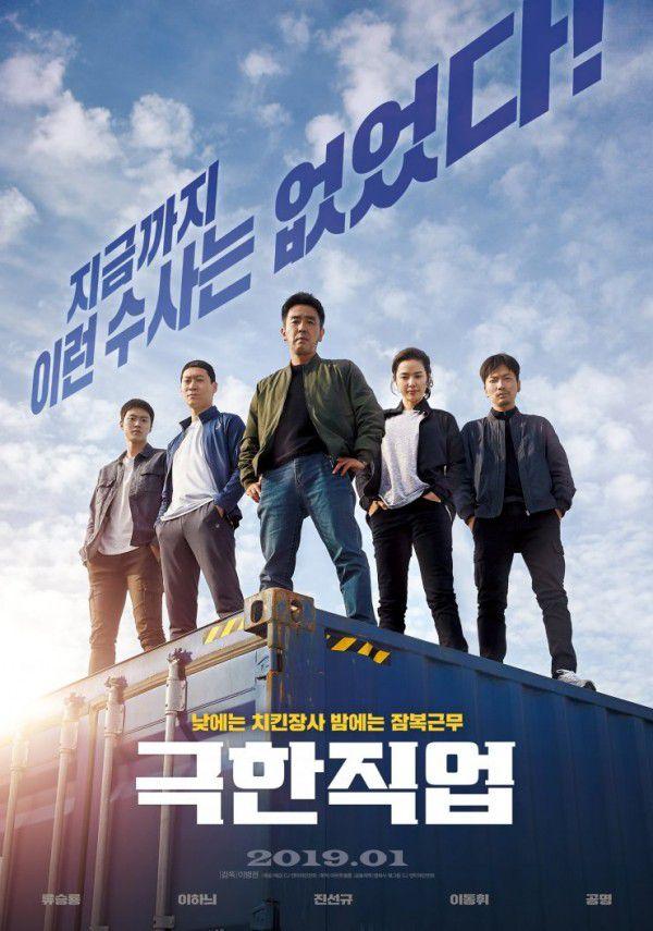 List phim lẻ Hàn Quốc chiếu rạp tháng 1/2019 hứa hẹn sẽ bùng nổ 9