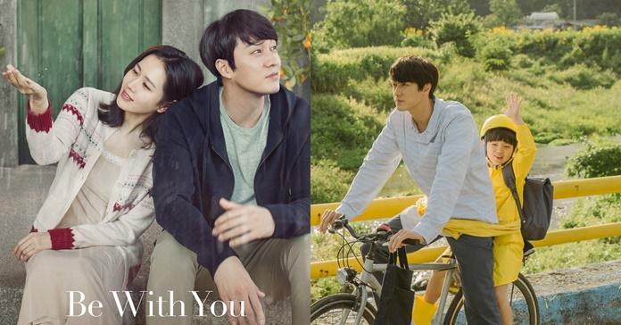 Những phim lẻ Hàn Quốc hay và mới nhất để xem ngay Tết Âm 2019 1