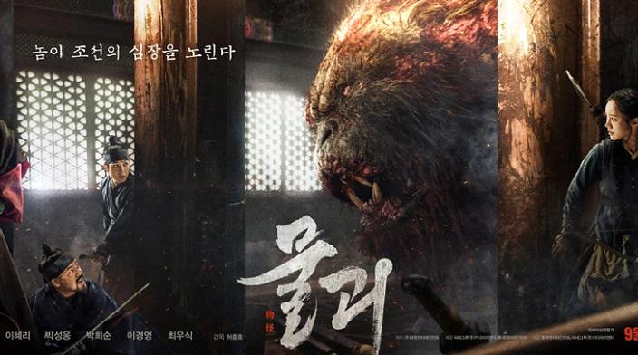 Những phim lẻ Hàn Quốc hay và mới nhất để xem ngay Tết Âm 2019 11