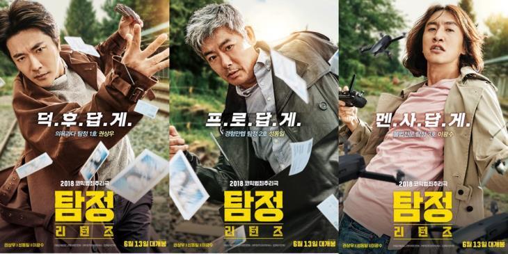 Những phim lẻ Hàn Quốc hay và mới nhất để xem ngay Tết Âm 2019 4